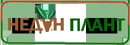 Недан Плант ЕООД-фирма за озеленяване